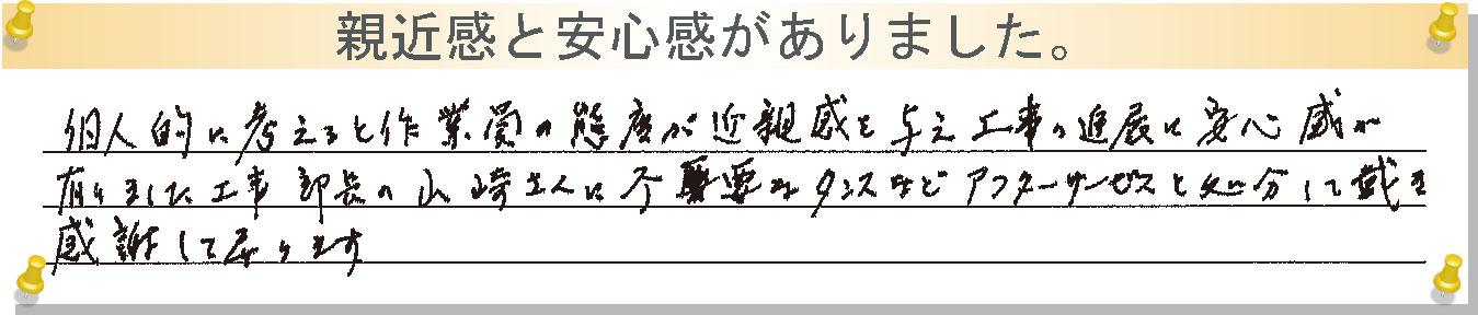+wsama0811
