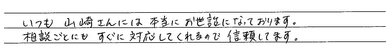 osama0811